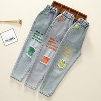 Jeans Kids Denim Trousers Children's Clothing Korean Fashion High Waist Patchwork Color Hole Ripped Pencil Pants For Teen Girls