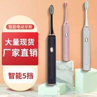 Brosses à dents électriques Vibration acoustique Chargements intelligents 5 Contrôle de l'engrenage Chaussure à dents électrique de ménage adulte imperméable