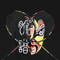 9U 57G Full Carbon Professional Badminton Rackets G5 Ultralight Offensiv Racquet Padel 30-32lbs Gratis Strings Badminton Raqueta