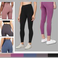 Pantaloni da donna a colori solidi Girls Yoga Pantaloni Alti Sport Sport Gym Indossare Leggings Elastico Pantaloni fitness Ladies Complessivamente collant
