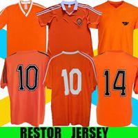 레트로 축구 유니폼 톱 1986 88 네덜란드 SeeForf 10 Kluivert 9 V.Nistelrooy 8 빈티지 클래식 태국 유니폼 스타 Cruyff 14 축구 셔츠 1974 훈련 정장