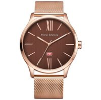 Classic Mens Watch, Ultra Thin Watches Minimalist Fashion Simple Wristwatch Analog with Stainless Steel Mesh Band