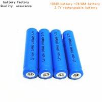 Хорошее качество No.7 / 10440 1000MAH 3.7V Беспроводной батареи мыши перезаряжаемые литиевые батареи