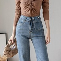 Bolso de eversão Zoenova de jeans em linha reta cintura alta azul cintura excelente calças jeans de algodão para mulheres terment mulheres