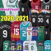 Boston Celtics Denver Nuggets 33 Bird 15 Jokic Jersey 0 Tatum Murray 27 Jamal Nikola Jayson Kemba 8 Walker Marcus 36 الذكية براون جوردون جوردون جايلين هايوارد رجل الشباب كرة السلة