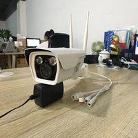 Sécurité HD 2.0 MEGAPIXEL 1080P IP PTZ Caméra 3G 4G Network Industrial Surveillance des caméras
