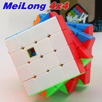Moyu Magic Cube Meilong 4x4x4 4x4 ETIQUETADORA ETIQUETRA PROFESIONAL JUGUETE EDUCACIONAL DE JUEGOS DE JUEGO STICKERS MICOO CUBO 4 * 4 Puzzles de giro de velocidad