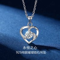 Charm Bracelets S925 Silver Love Heart Necklace hollow out full diamond pendant Japan and South Korea net red live clavicle chain four Valentine's Day leaf