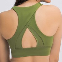 Women Sports Bra Sexy Mesh Breathable Yoga Top LU-147 Push Up Female Gym Fitness Sportwear Female Seamless Underwear Running Vest Cloth