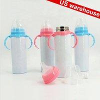 ABD Deposu! 8 oz Süblimasyon Tumblers Boş Sippy Kupası Su Süt Şişesi Çocuk Kupa Kolu Pembe Mavi Paslanmaz Çelik Çocuk Şişeleri Çocuk Toddler 1-5 Hızlı Teslimat
