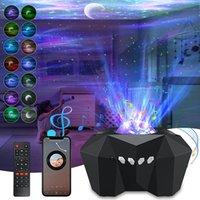 North Light Galaxy Starry Sky Projector Space Aurora Night Light Star Projector Nebula Moon Lamp with Bluetooth Music Speaker