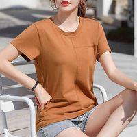 Mens Womens Luxurys Designer T-Shirt Sommer T-Shirt Frauen England Stil Einfache Solide Oansatz 100% Baumwolle Match Basic Harajuku Tshirts Camisetas Verano Mujer 2021 Neu
