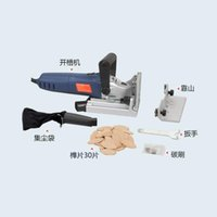 Woodworking Tenoning Machine Carpentry Tools Puzzle Groover Copper Motor 900W Biscuit Jointer Electric Tool Car Organizer