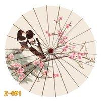 중국 우산 소품 일본 고전 기름진 종이 일시 중단 된 천장 애니메이션 장식 빈티지 kwayi 파라과 210721