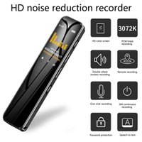 Redacción de voz digital portátil Reducción de ruido Reducción de sonido de audio claro para reuniones de conferencias