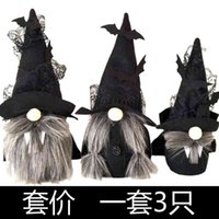 Create a new dwarf faceless doll character Halloween Decoration 400-1