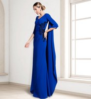 Royal Blue Evening Party Dress V Neck Half Sleeve Tiered Plus Size Long Prom Gowns 2021 Red Carpet Dresses