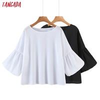 Kadınlar Retro Beyaz Şifon Gömlek Yaz Bluz Fener Kısa Kollu Chic Bayan Tops 8H51 210417