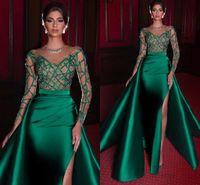 Элегантные вечерние платья русалки 2021 Зеленое формальное платье с длинными рукавами атласные сексуальные щелиные бусы партии вечеринка выпускных вечеринок Vestidos de Noiva