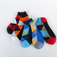 Men's Socks Men Summer 2021 Fashion Cotton Preppy Style Happy Casual Geometric Female High Quality