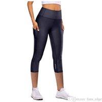 Yoga Hosen Frauen Mann enge elastische Schnelltrocknung Yoga Hosen Reflektierende sieben Punkt Yoga Hosen Leggings Sport Frauen Fitness Fussball Jersey