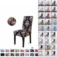 سبانديكس كرسي يغطي الغلاف المنزلية تمتد مقعد حالة مطاطا الأغلفة الكراسي ديكور الأزهار 40 تصميم owe8213