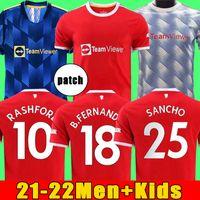 21 22 MAN camiseta de fútbol Manchester UTD Camiseta de fútbol 2021 2022 UNITED SANCHO RASHFORD GREENWOOD FERNANDES WAN-BISSAKA JAMES POGBA VAN DE BEEK