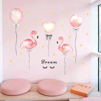 배경 화면 핑크 풍선 소녀 룸 아이들을위한 벽지 아기 침실 장식 노르딕 스타일 따뜻한 벽 스티커 DIY 스틱 데칼 벽화