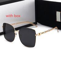 2021 Düz Üst Büyük Boy Kare Güneş Kadınlar Moda Retro Degrade Güneş Gözlükleri Bayan Erkek Erkekler Mavi Büyük Çerçeve Vintage Gözlük UV400