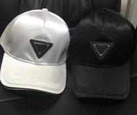 2021 Высокое Качество Мода Улица Шаровая Шляпа Дизайн Caps Бейсболка Для Человек Женщина Регулируемые Спортивные Шляпы