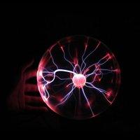 ノベルティ照明RGBカラフルなネガティブイオンUSBマジックボールランプの触れる敏感なプラズマライトの装飾的なランプの将来の奇跡の美しい輝く音