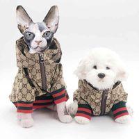 럭셔리 브랜드 디자이너 편지 인쇄 개 옷 패션 카우보이 데님 후드 고양이 개 동물 자켓 야외 캐주얼 스포츠 애완 동물 코트 의류 액세서리