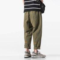 Pantalons Harem Men Streetwear Baggy Pantalons lâches 5XL Plus Taille Mens Longueur de la cheville Pantalon Noir avec courroie Joggers SPORTPANTS
