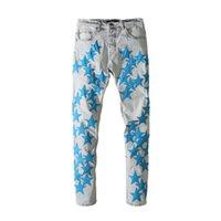 2021 Tiktok Yüksek Sessizce Erkek Moda Düz İnce Yırtık Kot Pantolon Erkekler Streetwear Motosiklet Biker Jean Pantolon Boyutu 29-38 ## 52