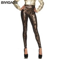 Women's Leggings BIVIGAOS Euramerican Fashion Gothic Punk Rock Elastic High Waist Seamless Snakeskin Faux Leather Pencil Pants For Women
