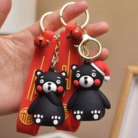 새해 만화 곰 열쇠 반지 크리 에이 티브 귀여운 소프트 플라스틱 펜던트 휴대 전화 가방 액세서리 코드 스캐닝 선물