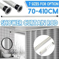 Shower Curtains No Punch Curtain Rod Bathroom Home Pole Clothes Thick Adjustable Shrink 70-410cm Support Hanging