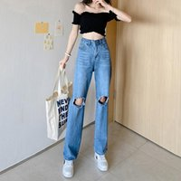 Women's Jeans High Waist Ripped Denim 2021 Summer Fashion Hole Pants Baggy Straight Trousers Female Washed