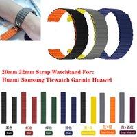 20mm 22mm Manyetik Döngü Kordon Silikon Silikon Kayış Band Samsung Galaxy İzle 4 46mm 42mm 40mm 44mm Için Huawei İzle GT 2 2E GT2 Pro Onur MagicWatch