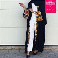 Этническая одежда Мусульманская абая напечатанный кардиган длинные халаты платья кимоно Джуба Рамадан Ближний Восточный Thobe Thobe Service Сервис исламской молитвенной ткани WJ