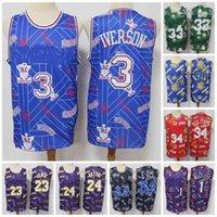 Vintage Tear Up Pack 33 Michael 30 Hakeem 34 Olajuwon 23 3 Iverson McGrady Carter