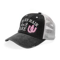 MS Product Horsetail Вышивка бейсболка бейсболка предотвращена BASK в бейсбольной кепке сетки сетки открытый элегантный солнцезащитный шляпа
