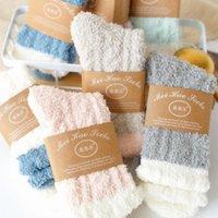 Women Ladies Winter Warm Soft Fluffy Bed Socks Home Floor Slipper Coral Velvet Fleece Sock Boots & Hosiery