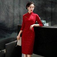 Ethnic Clothing Vintage Chinese Bride Wedding Cheongsam Slim Lace And Velvet Mid-length Qipao Autumn Women Sexy Dress Plus Size Vestidos