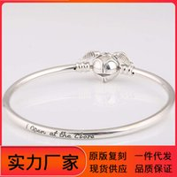 Panjia S925 silver new product Harry Potter series color snitch chain CLASP BRACELET Beaded basic Bracelet