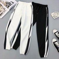 2021 Pantalons pour femmes Streetwear Imprimer Géométrique High Taille Harem Pantalons Femmes Casual Harajuku Jogger Pantalon Pantalon Femme