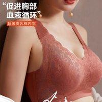 Zero Sense Coco 805 Sexy Lace Vest Tipo Leite Algodão Underwear Underwear Médio Copo Fino Médio Reunido sutiã ajustável