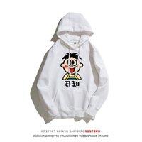 남자 스포츠 후드 후드 재킷 바지 M-4XL 겨울 스웨터 세트 도매 남성 트랙 슈트 따뜻한 망 브랜드 양털 의류 두꺼운 Tigt