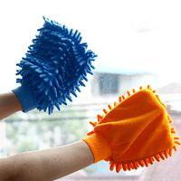 الأسرة العامة البضائع سوبرفين الألياف جانب واحد سميكة الشنيل تنظيف سيارة قفازات غسل أدوات القماش