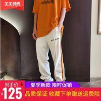 pantalon arc-en-ciel décontracté pour hommes et femmes